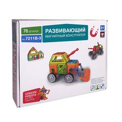Магнитный конструктор Xinbida Каток 7211B-3 (76 деталей)
