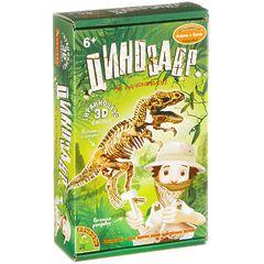 Французские научно-познавательные опыты Я Палеонтолог Тираннозавр Науки с Буки BONDIBON
