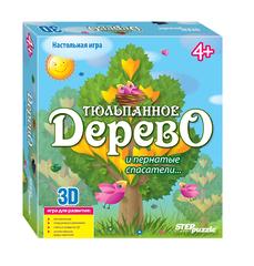 Игра ходилка Тюльпанное дерево (3D-игра)