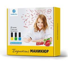 Набор «Бархатный маникюр» - Лак с ароматом клубники