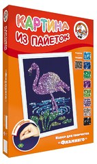 Картина из пайеток «Фламинго», набор для творчества