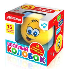 Музыкальная игрушка Весёлый колобок 15 мелодий и звуков