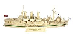Бронепалубный крейсер (Аврора) 80033