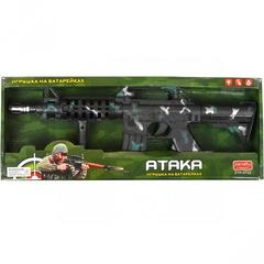 Игрушечное оружие автомат «Атака» 0722