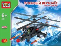 Конструктор Город Мастеров Военный Вертолет, 280 деталей