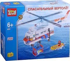 Конструктор Город Мастеров Спасательный Вертолет, 290 деталей