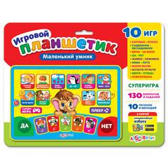 Развивающая игрушка Игровой Планшетик Маленький умник + Бонус