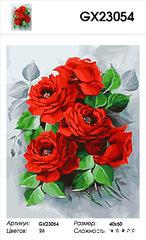 Картина раскраска по номерам на холсте 40х50 ВОСХИТИТЕЛЬНЫЕ РОЗЫ GX23054