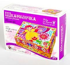 Набор для творчества Шкатулка для девочек «Принцесса фея», 400 страз