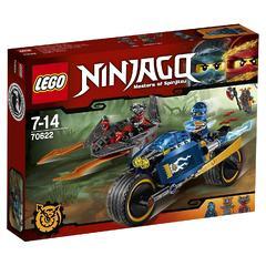 Конструктор LEGO Ninjago 70622 Пустынная молния