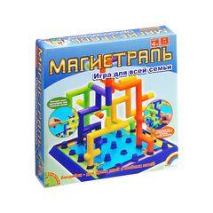 Настольная 3D игра Магистраль, Бондибон