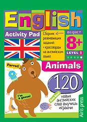 Умный блокнот. English Животные(Animals)Уровень1