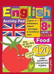 Умный блокнот. English Еда (Food) Уровень 1
