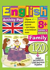 Умный блокнот. English Семья (Family) Уровень 1