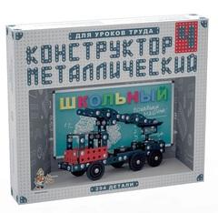 Конструктор металлический «Школьный-4» для уроков труда
