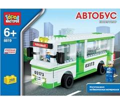 Детский конструктор Автобус BB-8819-R