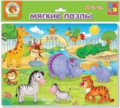 Игра настольная Мягкие пазлы Зоопарк, 24 элемента