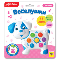 Собачка Веселушки Электронная музыкальная игрушка