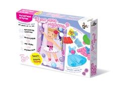 Магнитные истории «Что мне надеть», игра Одень куклу