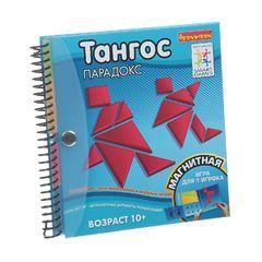 Настольная магнитная игра головоломка Тангос Парадокс для путешествийSMARTGAMES