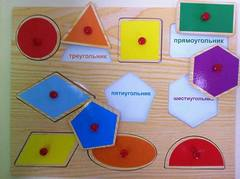 Развивающая деревянная игра ГЕОМЕТРИЧЕСКИЕ ФИГУРЫ D257