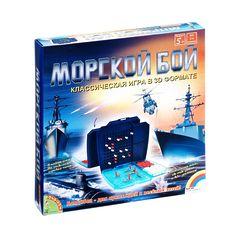 Настольная игра Морской бой BONDIBON