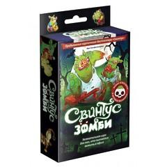 Настольная игра Свинтус. Зомби (2-е рус. изд.)