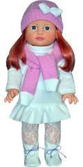 Кукла Дарина 2 арт. 16-С-6