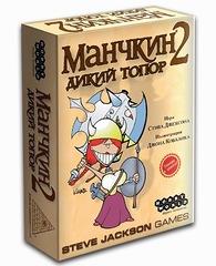 Настольна игра Манчкин 2 Дикий топор (дополнение к базовой версии)