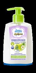 Крем-мыло для подмывания младенцев Дракоша