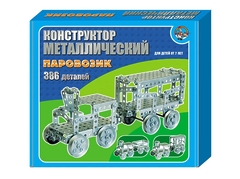 Металлический конструктор «Паровозик»