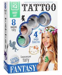 Набор для создания временных татуировок Fantasy, 8 видов тату