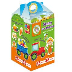 Игра на коробке с липучками «Живу на ферме»