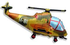 №219 Фигура с гелием. Вертолёт военный. 96 см*57 см.