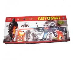 Игрушечное оружие Автомат ZYC 0130-2 звук и свет