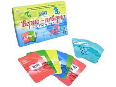 ВИКТОРИНА ДЛЯ ДЕТЕЙ ВЕРНО-НЕВЕРНО (100 карточек)
