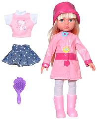 Интерактивная кукла Карапуз в осенней одежде, 33 см