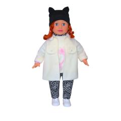 Кукла Кира 2 озвучена арт. 17-С-5