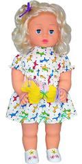 Кукла Марина 6 озвучена арт. 17-С-1