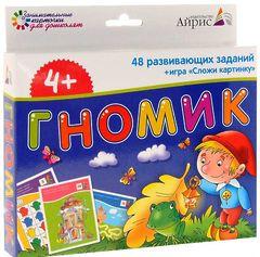 НАБОР ЗАНИМАТЕЛЬНЫХ КАРТОЧЕК ДЛЯ ДОШКОЛЯТ. ГНОМИК 4+