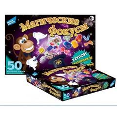Игра настольная детская Магические фокусы LMK-001