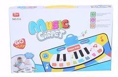 Музыкальный коврик music carpet