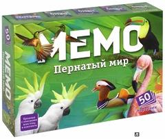 """НАСТОЛЬНАЯ ИГРА МЕМО """"ПЕРНАТЫЙ МИР"""", 50 КАРТОЧЕК (НЕСКУЧНЫЕ ИГРЫ)"""