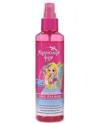 Спрей для волос легкое расчесывание Маленькая фея