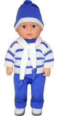 Кукла Витенька 3  Арт.: 11-С-52
