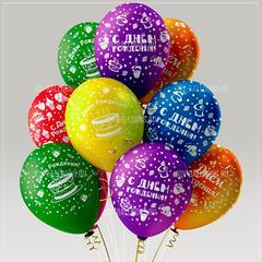 """№106 """"С Днём рождения!"""" Пирожные. 5-сторонний рисунок, 9 цветов. С гелием. 30 см."""