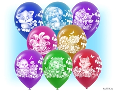 """№026 """"С Днём рождения"""" Детские. 4-сторонний рисунок (шёлк). С гелием. 30 см."""