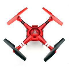 Квадрокоптер WL Toys Q222