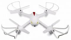 Квадрокоптер MJX X708W с Wi-fi камерой