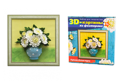 """Набор для творчества 3D картина из фоамирана """"Хризантемы"""""""